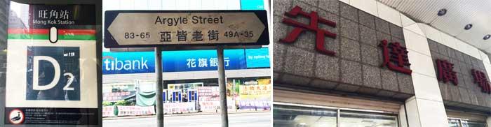 先達廣場(Sin Tat Plaza)